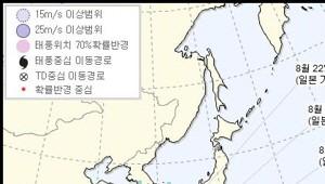 19호 태풍 솔릭 영향..다음주 일부 지역 열대야 발생