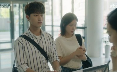 [ET-ENT 드라마] '내 아이디는 강남미인'(7) 임수향을 칭찬하려고 무엇이든 찾는 곽동연