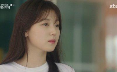 [ET-ENT 드라마] '내 아이디는 강남미인'(8) 조우리는 애정결핍인가? 리플리 증후군인가?