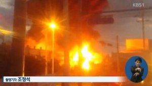세일전자 화재, 순식간에 휩싸인 불길...근로자 2명 사망