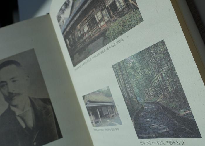 [안중찬의 書三讀] 나쓰메 소세키 소설전집 – 이미 존재한 듯 익숙한 100년 동안의 고독