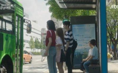 [ET-ENT 드라마] '내 아이디는 강남미인'(9) 차비가 없어서 걸어가기! 실제로 경험하지 못한 사람은 알지 못하는 시련!