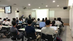 SBA 서울지식재산센터, 'IP창업Zone IP창업스쿨 3기' 교육 참여자 모집