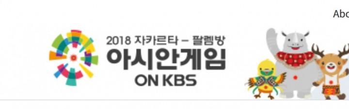 사진=KBS 홈페이지 화면 캡처