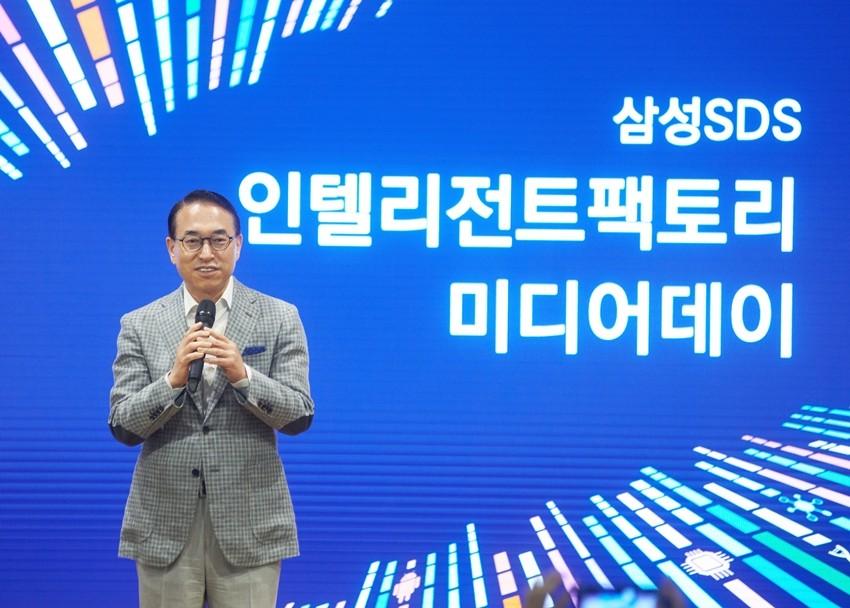 28일 열린 미디어데이에서 인텔리전트팩토리 사업 전략에 대해 설명하고 있는 삼성SDS 홍원표 대표