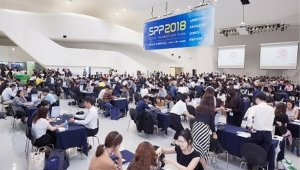 SBA, 국제 콘텐츠마켓 SPP2018 성료…콘텐츠 투자수출 외 IP 2차사업화 등 외연확장