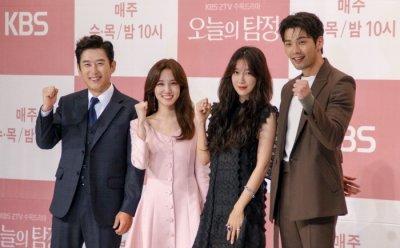[ET-ENT 스테이지] '혐오를 깨는 공포, 그 속의 힐링' KBS2 수목드라마 '오늘의 탐정'