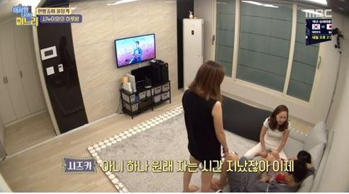 사진=MBC '이상한 나라의 며느리' 화면