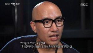 홍석천 손녀 바보 예약, 40살에 젊은 할아버지 된 사연