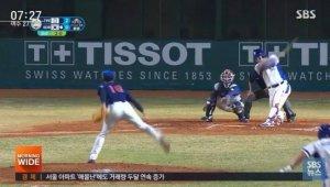 한국 일본 야구, 패배해선 안 되는 또 다른 이유