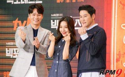 [ET-ENT 인터뷰] '낯설지만 따뜻한, 치열하지만 편안한 삶의 군상' tvN '빅포레스트'