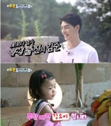 사진=KBS2 '슈퍼맨이 돌아왔다'