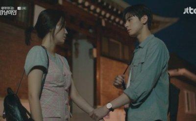 [ET-ENT 드라마] '내 아이디는 강남미인'(12) 임수향의 자존감을 높이는 두 남자, 차은우와 곽동연