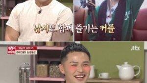 마이크로닷, 홍수현 향한 직진 사랑꾼 '취향까지 공유'