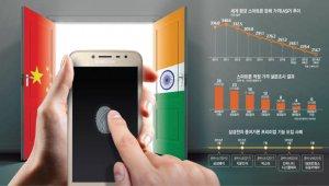 삼성전자 '新 중저가폰 전략' 관전인트 2가지