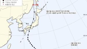 일본 태풍 피해, 건물이 온통 물바다...지진까지 겹쳐