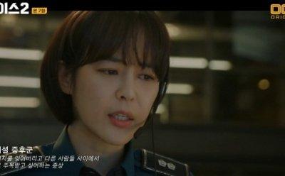 [ET-ENT 드라마] '보이스 시즌2'(7) 렌미스페셜 증후군! 개인의 문제가 아닌 시대의 과제일 수도 있다