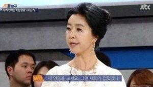 김부선 입장 번복, 경찰 재출석 날짜 바꾼 이유는?