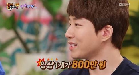 사진=KBS2 '해피투게더3' 화면 캡처