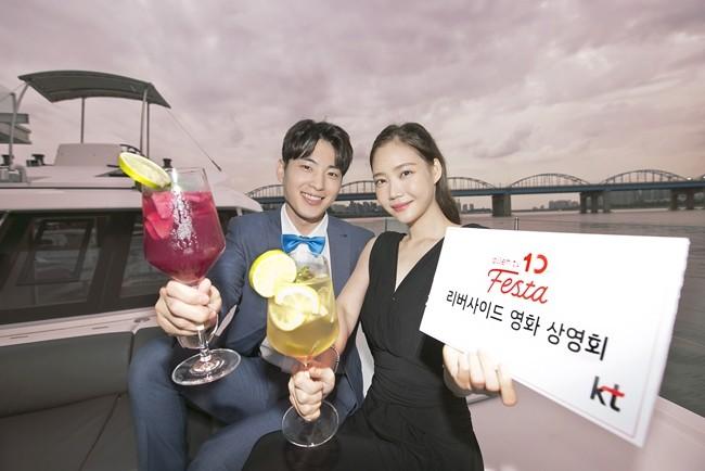 '리버사이드 영화 상영회'가 개최될 한강 선상 레스토랑에서 다양한 혜택을 즐기고 있는 모습