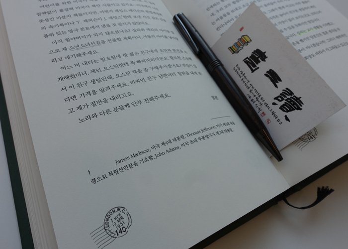 [안중찬의 書三讀] 헬렌 한프 '채링크로스 84번지' – 만남 없는 이별의 만남과 이별