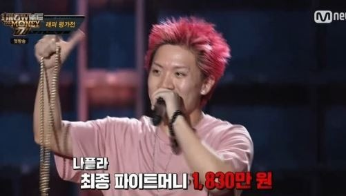 사진=Mnet '쇼미더머니777'