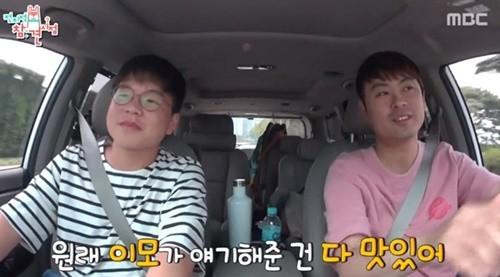 사진=MBC '전지적참견시점' 캡처