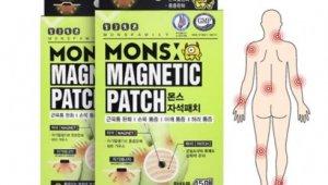 한국이 만든 몬스자석패치, 일본 동전파스보다 이게 더 좋다고?