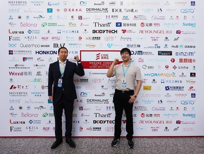 '2018 제 50회 중국 광저우 국제미용박람회(CIBE)'에 참석한 엘솔컴퍼니