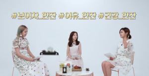 동아TV '샵에서만나' 채경이 선택한 차예마을 보이차