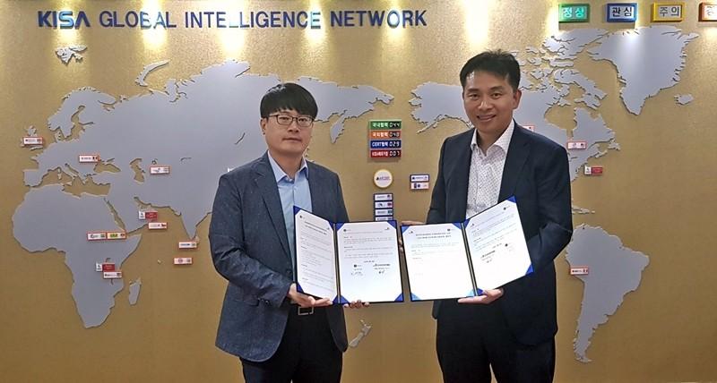 보스코인과 한국인터넷진흥원의 전략적 제휴