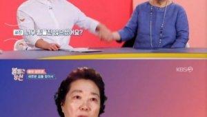 양희경, 아들들 향한 한없는 모성애 '만능 슈퍼우먼'