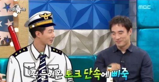 사진=MBC '라디오스타' 화면 캡처
