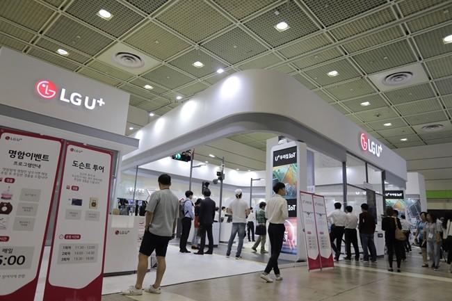 LG U+, '2018 IoT Korea'에서 스마트 가정·도시·산업 체험존 전시