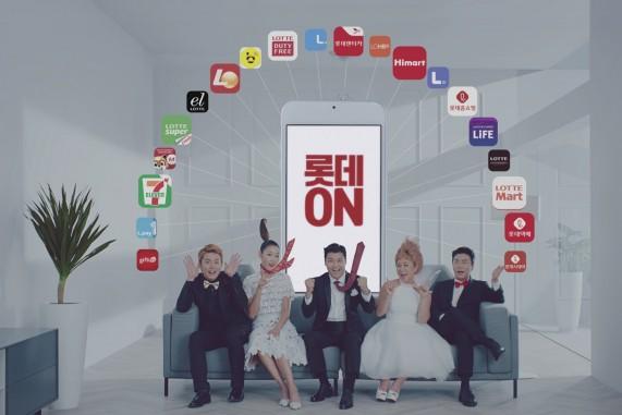 롯데그룹의 22개 유통 계열사가 합작으로 온라인과 모바일 쇼핑시장 공략을 위한 '롯데ON' 광고 캠페인을 시작했다. 사진=롯데그룹 제공