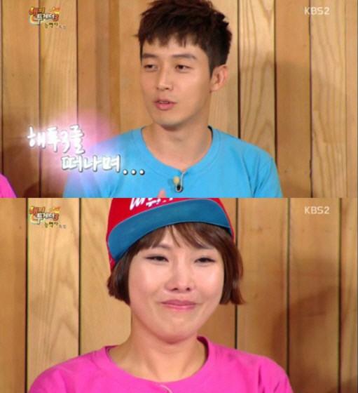 (사진=KBS2 '해피투게더3' 캡처)