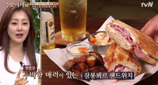 사진=tvN '수요미식회' 화면 캡처