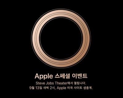 사진=애플 공식홈페이지