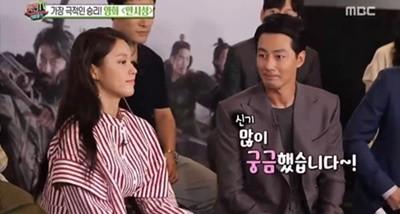사진=MBC '섹션TV 연예통신' 캡처