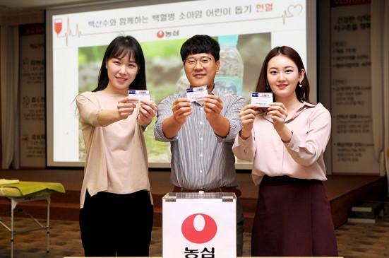 농심은 지난 12일 서울 동작구 신대방동 본사에서 백혈병 소아암 환우를 위한 '사랑나눔 헌혈'을 진행하고, 이날 모은 헌혈증 100장을 한국백혈병소아암협회에 전달했다고 13일 밝혔다. 사진=농심 제공