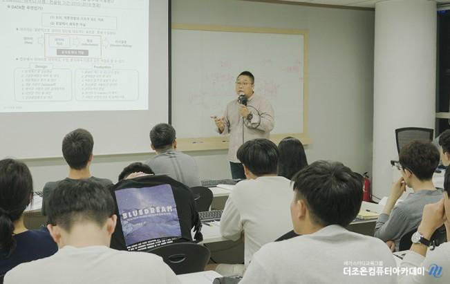 종로더조은컴퓨터학원, 실무형 빅데이터 바로알기 설명회 성황리에 개최