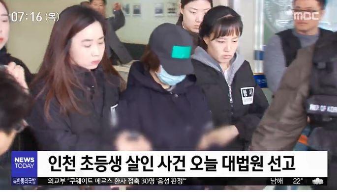 사진=MBC 캡처