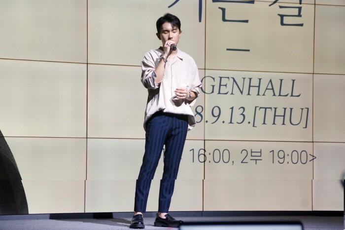 13일 서울 강남구 슈피겐홀에서는 먼데이키즈 출신 임한별의 첫 솔로싱글 '이별하러 가는 길' 발매기념 쇼케이스가 개최됐다. (사진=박동선 기자)