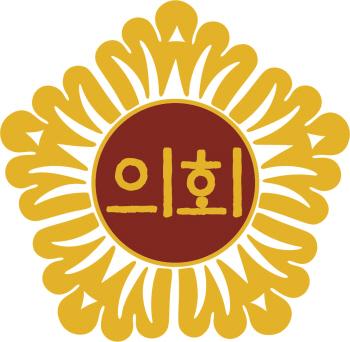서울시의회