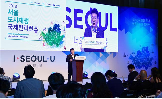 김생환 서울시의회 부의장