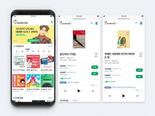출판 시장의 새로운 기회 '오디오북', IT 업계가 뛰어드는 이유