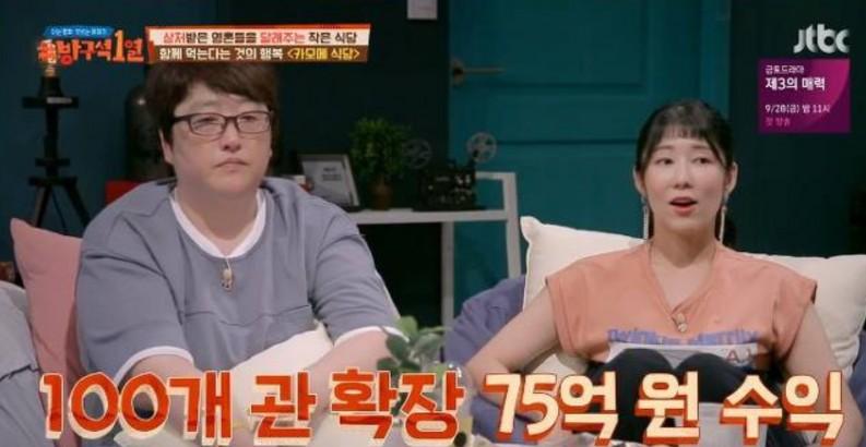 사진=JTBC '방구석 1열'