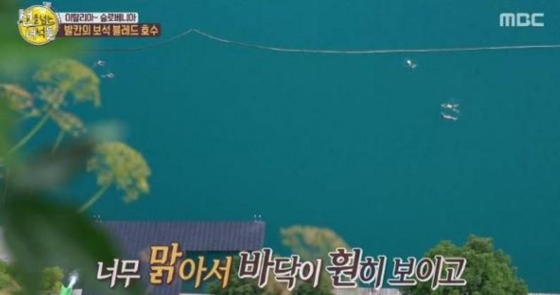 사진=MBC '선을 넘는 녀석들'