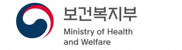 정부, 희귀질환 지원 확대…국가관리대상 총 927개 선정