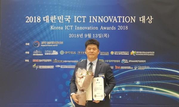 ㈜디지털존, 과학기술정보통신부 장관 표창 수상